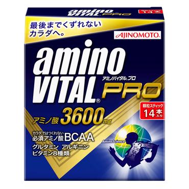 aminoVITAL® Pro AMINOVITAL