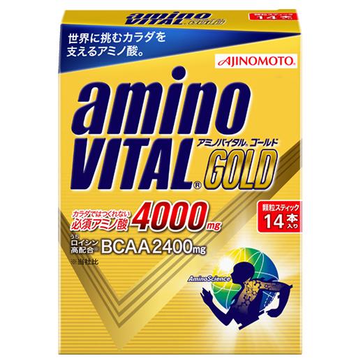 aminoVITAL® Gold AMINOVITAL