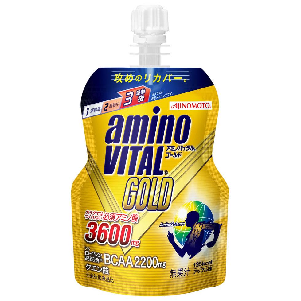 aminoVITAL® GOLD JELLY AMINOVITAL