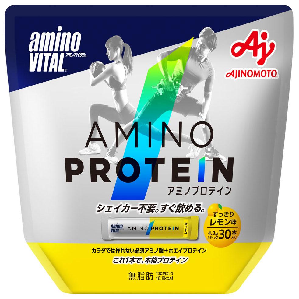 aminoVITAL® Amino Protein AMINOVITAL